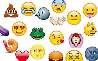 老小孩 Heart Emoji 心形表情符号 登上榜首