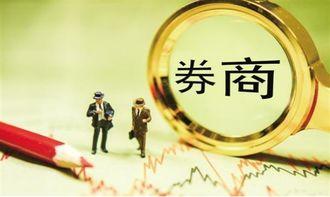 重磅!券业分类评级迎大修 取消净资本、营收等指标