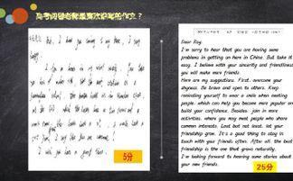 英语书写字帖(关于练习英语书写,买)