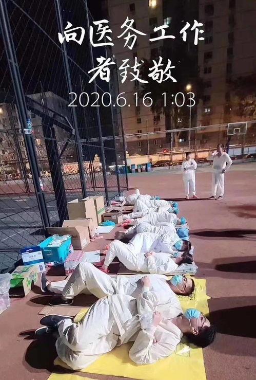 图源:@华笠医生近日,北京疫情防控形势严峻,多地进行核酸检测排查.