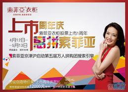 未标题 上传于搜狐焦点网太阳公元业主论坛