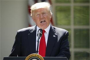 快讯美国总统特朗普1日宣布退出巴黎协定中国日报网