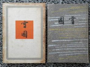 日本烟的价格表和图片(一种日本烟多少钱啊)