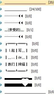 手机QQ怎么修改分组名称