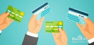 信用卡超过当日限额什么意思(信用卡当日额度超限了还可以透支吗?)