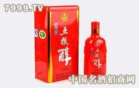 五粮醇酒价格表(五粮醇酒价格表)