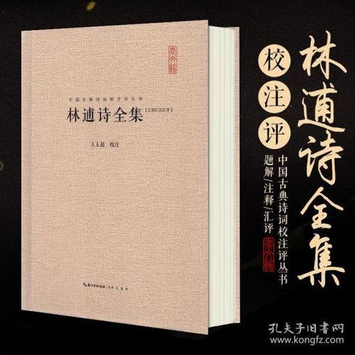 关于扬州的诗句古诗词