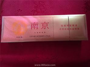 南京香烟品牌介绍