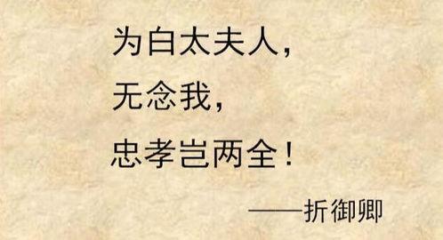 忠孝不能两全的古诗词