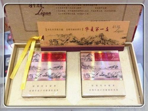 北京历史车展最贵的车 中国最贵十大名烟