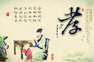 优秀传统文化与感恩