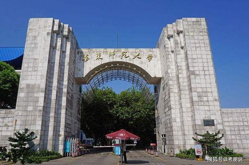北京哪些大学有心理学专业 专升本