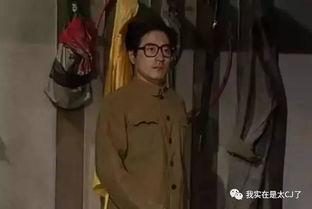 大儿贾志国:知识分子,老实又爱计较.(