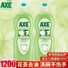 香港三公养花茶