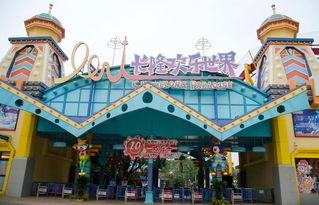 广州市长隆旅游攻略