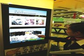 中国移动旗舰营业厅 40寸LCD触摸屏办业务
