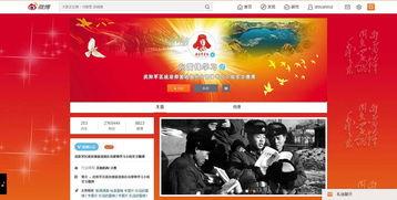 建军节沈阳军区将开通微博微信公众号向雷锋学习