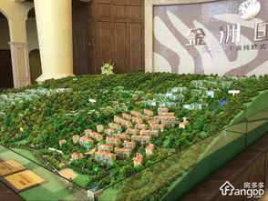 重庆金洲国际度假小镇产权是多少年