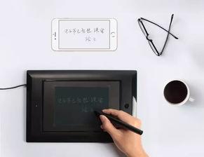 高漫数位板连接手机教程