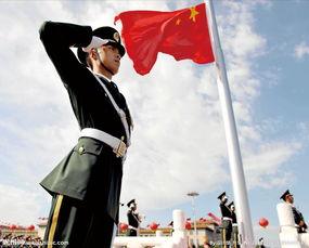 四个自信彰显中国特色社会主义内在优势