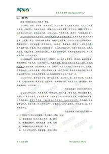安徽高考2014语文作文