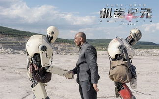 机器纪元影评 人类比机器人更冷漠 图