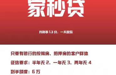 北京无抵押信用贷款(北京个人无抵押贷款可)