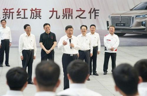 7月23日,正在吉林省考察的习近平总书记来到一汽集团研发总院,了解国企改革发展情况.