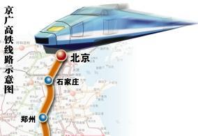 京广高铁站点(京广高铁是从北京的什)