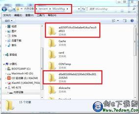 使用天盾微信聊天记录恢复软件找回已删除的微信聊天内容图文教程