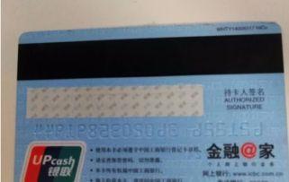工商银行信用卡密码忘了怎么办