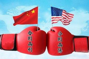 中美贸易战金句