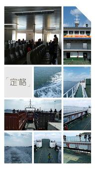 庄河大王岛旅游攻略