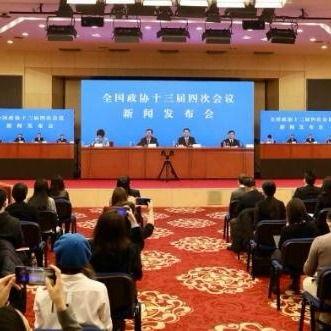 外媒:两会如期召开彰显中国抗疫成就经济议题引瞩目