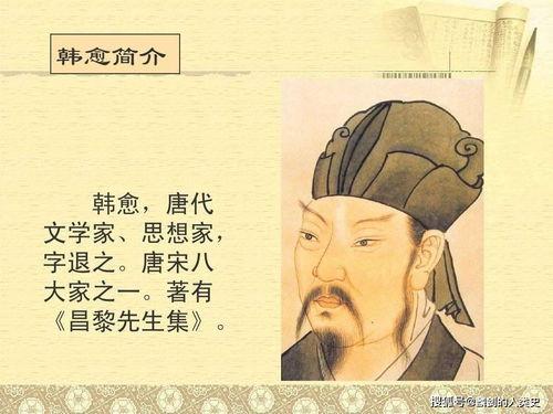 《世界哲学源流史》中国隋唐时期哲学之七:儒家哲学