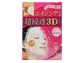 日本本土化妆品什么品牌好用