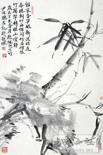 书画作品欣赏图片大全(书法作品展示)_1876人推荐