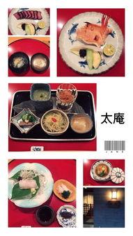 10 次游东瀛 日本米其林吃货专场 谨以此记献给所有品质吃货们 重奢巅峰顶级日本酒店奢华控