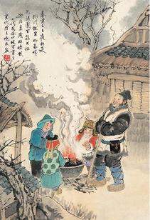 福客图说中国古代春节习俗 之一