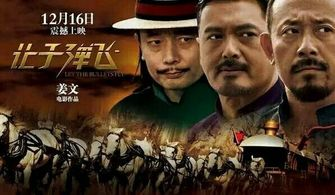 良心改编,中国最成功的小说改编电影推荐