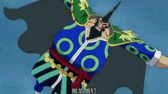 海贼王世界六大真正的职业海贼团盘点 以劫掠为生