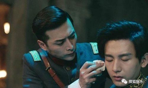 最近某天,成毅正在片场紧张拍摄中,有媒体拍到韩承羽去成毅片场探班。