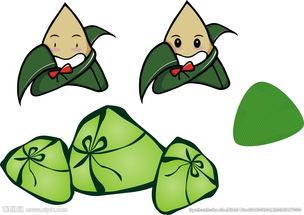 卡通粽子 表情图片