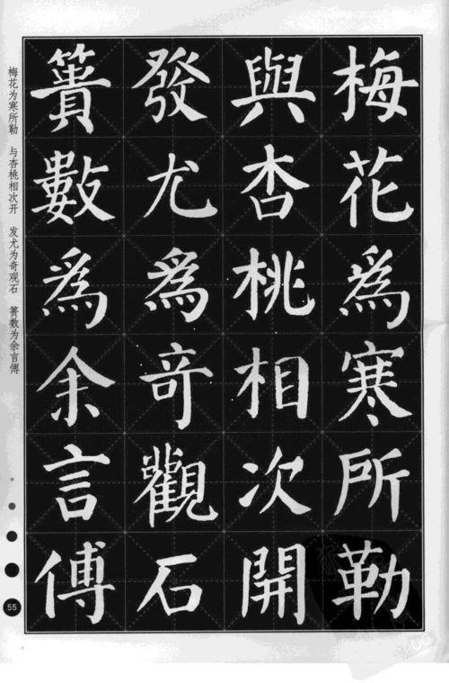 有关镇江的40字古诗词