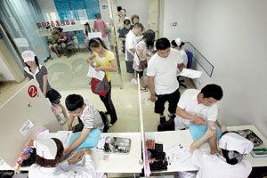 北京国际旅行卫生保健中心(北京关于出国体检的地)