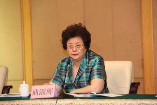 民政部党组成员、驻部纪检组组长曲淑辉参加开班式并作动员讲话.