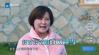 跑男第五季最新成员名单曝光离婚未果王宝强强势回归跑男5剧透5