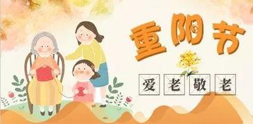 2017孝道語錄