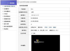 香港云主机linux系统的安全设置!