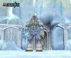 洛奇远古争霸之白雪公主OR冰雪女王